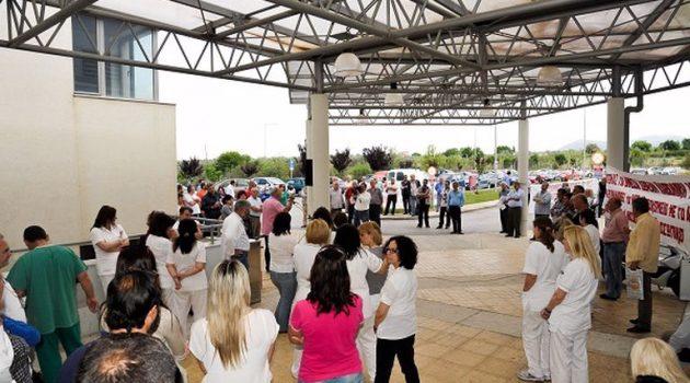 Τι λέτε, ρε παιδιά!!! 121 γιατροί στο Νοσοκομείο Αγρινίου + 618 το άλλο προσωπικό