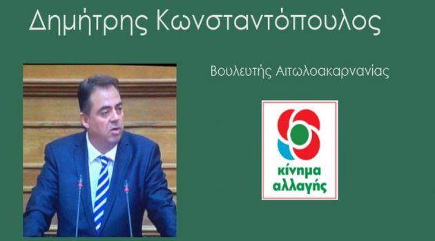 Ομιλία Δημ. Κωνσταντόπουλου στο Αθλητικό Νομοσχέδιο (Video)