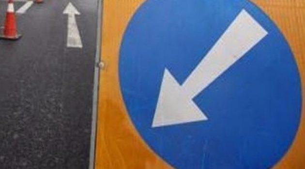 Αγρίνιο: Κυκλοφοριακές ρυθμίσεις για το Παναιτωλικός – Α.Ε.Κ.