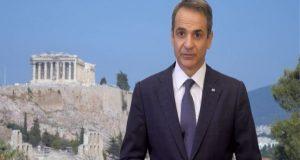 Μητσοτάκης στον Ο.Η.Ε.: Προκλήσεις και επιθετικότητα από Ερντογάν