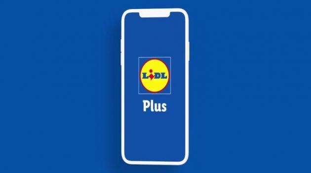 Lidl: Ανοίγει 11 νέα καταστήματα – Έρχεται το «Lidl plus» με μεγάλες προσφορές