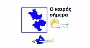Αγρίνιο: Ο καιρός σήμερα (Πέμπτη, 1η Οκτωβρίου)