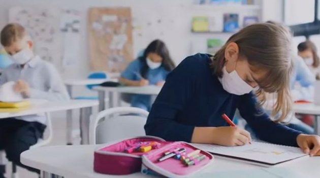 Οι Περιφερειακοί Διευθυντές σε 220 σχολεία υπό κατάληψη για τη μάσκα
