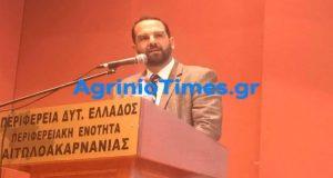 Μεσολόγγι – Live η συνέντευξη τύπου του Νεκτάριου Φαρμάκη (Video…