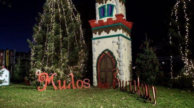 Τέλος ο «Μύλος των Ξωτικών» στα Τρίκαλα: Τα σχέδια του Δήμου
