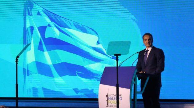Μητσοτάκης – Δ.Ε.Θ.: Αυτά είναι τα 12 μέτρα ενίσχυσης της οικονομίας