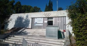 Αρχ. Ολυμπία: Αποκατάσταση μουσείου σύγχρονων Ολυμπιακών Αγώνων