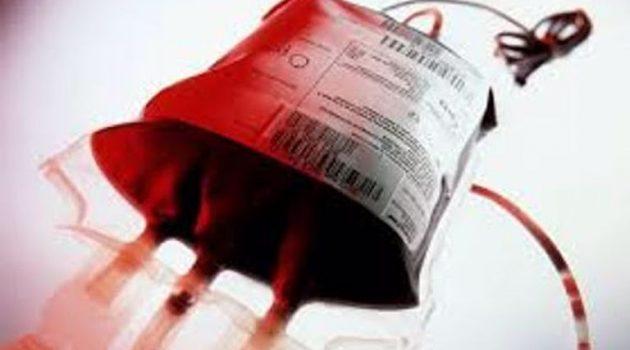 Νοσοκομείο Μεσολογγίου «Χατζηκώστα»: Εθελοντική αιμοδοσία την Κυριακή