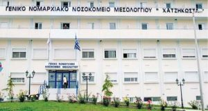 Νοσοκομείο Μεσολογγίου: Έγκριση δυο θέσεων μόνιμων ειδικευμένων ιατρών