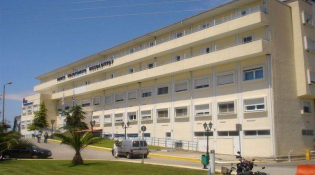Θετική εξέλιξη η μείωση χρέωσης του τιμολογίου ύδρευσης της Δ.Ε.Υ.Α.Μ. για το Νοσοκομείο