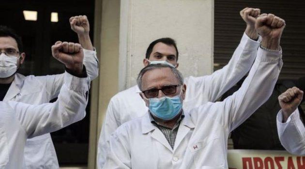 Σε συγκέντρωση καλεί η Ο.Ν.Ε.Γ.Ε. μπροστά στο Υπ. Υγείας
