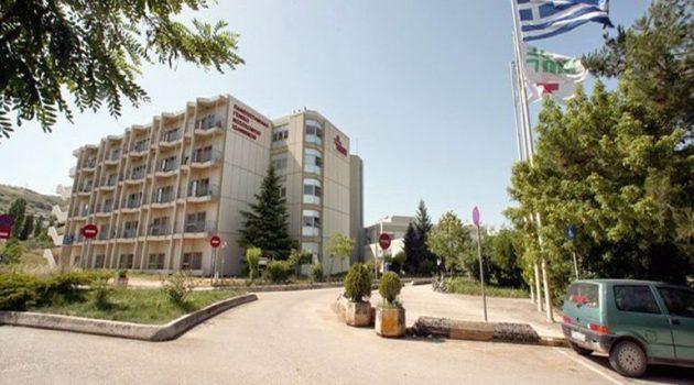 Ενισχύεται το Πανεπιστημιακό Γενικό Νοσοκομείο Ιωαννίνων – Δείτε τις ειδικότητες