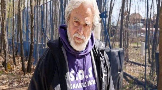 Πέθανε ο ηγέτης στον αγώνα κατά των μεταλλείων χρυσού στη Χαλκιδική