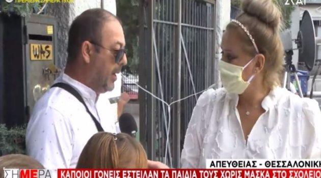 Πατέρας στη Θεσσαλονίκη: «Το πολύ-πολύ να μην πάνε έναν χρόνο σχολείο»