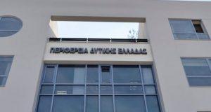 Πρόγραμμα συλλογής βιοαποβλήτων σε έξι Δήμους της Δ. Ελλάδας