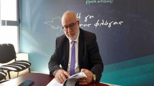 Συνεδρίαση της Οικονομικής Επιτροπής της Περιφέρειας Δ. Ε.