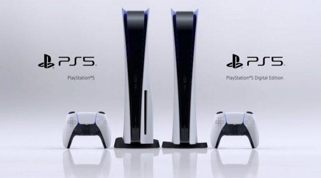 PlayStation 5: Την Πέμπτη οι ανακοινώσεις για την τιμή του