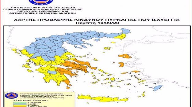 Υψηλός κίνδυνος πυρκαγιάς και την Πέμπτη στην Αιτωλοακαρνανία