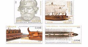 ΕΛ.ΤΑ.: Κυκλοφορία Αναμνηστικής Σειράς Γραμματοσήμων-Φεγιέ