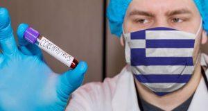 Ε.Ο.Δ.Υ.: Ένα νέο κρούσμα κορωνοϊού στην Π.Ε. Αιτωλοακαρνανίας