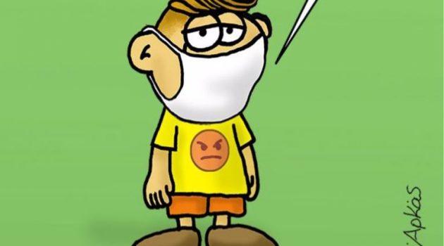 Σκίτσο του Αρκά για τη χρήση μάσκας: «Θέλω τη γιαγιά μου ζωντανή»
