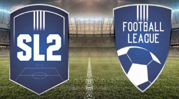 Ενιαία Super League 2 με Β' ομάδες και 36 το σύνολο