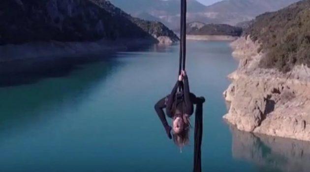 «Aerial dancing» από την Κατερίνα Σολδάτου στη Γέφυρα Τατάρνας