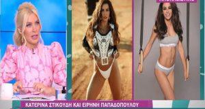 Οι υποψήφιες τραγουδίστριες για να εκπροσωπήσουν την Κύπρο στην Eurovision!