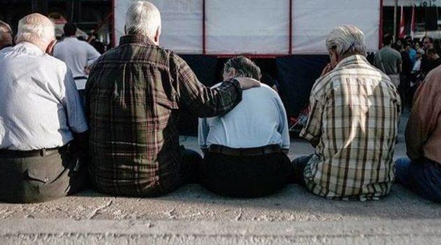 Κάλεσμα του Σωματείου Συνταξιούχων Ι.Κ.Α. Αιτωλ/νίας στις απεργιακές συγκεντρώσεις