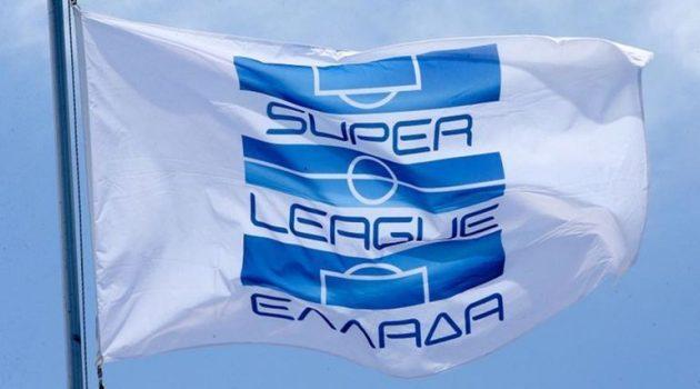 Σχέδιο για κόσμο στη Super League 1 από την 3η αγωνιστική