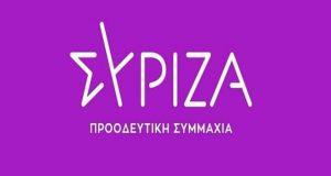 ΣΥ.ΡΙΖ.Α. – Π.Σ. Μεσολογγίου: «…267 κενές θέσεις στην Αιτωλοακαρνανία»