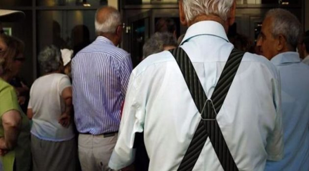 Αναδρομικά συνταξιούχων: Μετά τις 15 Οκτωβρίου η καταβολή τους