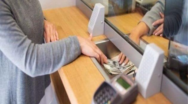 Τράπεζες: Κλείνουν μαζικά υποκαταστήματα – Αναστάτωση για εργαζόμενους και πολίτες
