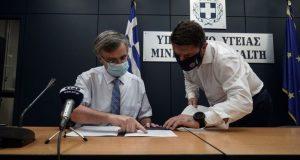 Συναγερμός σε γηροκομείο στην Αθήνα: Πάνω από 30 κρούσματα –…