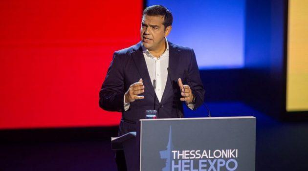 Τσίπρας από Δ.Ε.Θ.: Η Κυβέρνηση εξελίσσεται σε μια μεγάλη απάτη