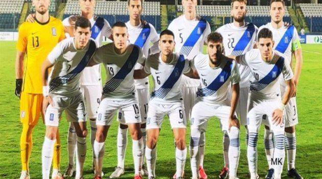 U21: Νίκη για την Εθνική με γκολ του Εμμανουηλίδη