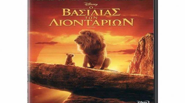 Αγρίνιο – «Ελληνίς»: «Ο Βασιλιάς των Λιονταριών» την Κυριακή