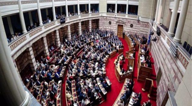 Τροπολογία για τη ρύθμιση των φορολογικών οφειλών του ιού