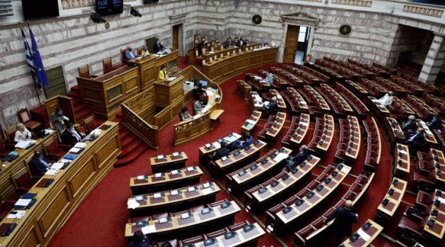 Με 275! ναι το νομοσχέδιο για την Ψηφιακή Διακυβέρνηση