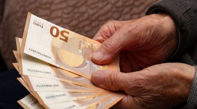 Έκτακτο βοήθημα για 105.000 συνταξιούχους