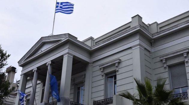 Ανακοίνωση Υπ. Εξωτερικών για την νέα παράνομη τουρκική Navtex