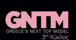 «Επιδημία» ροζ βίντεο – Tώρα και στο «GNTM 3»