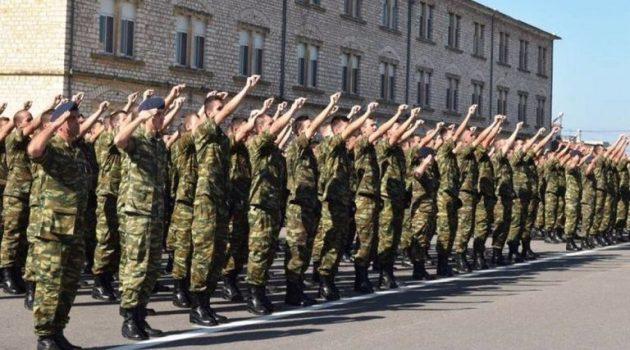 Αγρίνιο: Δελτίο Απογραφής Στρατευσίμων κλάσεως 2024
