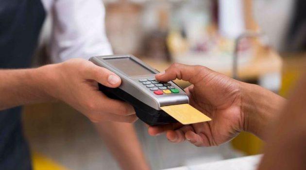 Χαμηλά η Ελλάδα σε ηλεκτρονικές συναλλαγές (Photo)