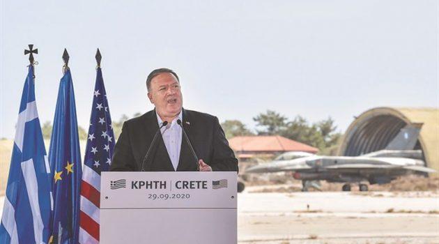 Ο ρόλος της Ελλάδας στα ενεργειακά πλάνα των Η.Π.Α.
