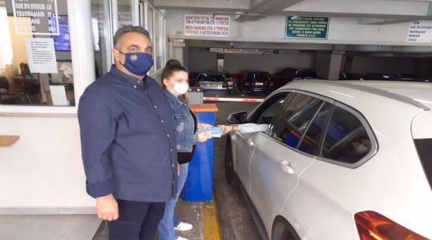 Δωρεάν μάσκες στους οδηγούς,στην Εταιρεία Στάθμευσης Αγρινίου