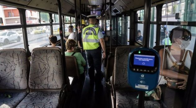 Αγρίνιο: Νέες παραβάσεις για μη χρήση μάσκας και σε επιβάτες αστικού λεωφορείου