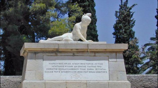 Η «Ελληνοπούλα» μπορεί να είναι ασφαλής στο Μεσολόγγι
