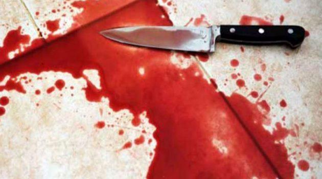 Αγρίνιο: Σοκάρει αιματηρό επεισόδιο – Άνδρας μαχαίρωσε δυο γυναίκες
