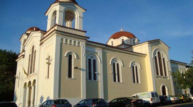 Ι.Ν. Αγίας Τριάδος Αγρινίου: Αγιασμός για την έναρξη των Κατηχητικών